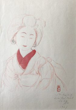 Lady by Ini Kumo (mid 20th century)