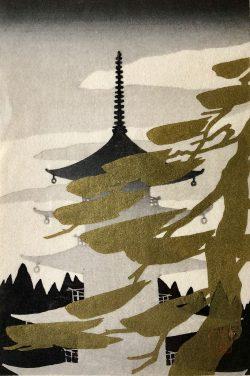 Gold Pines & Pagoda, Kyoto by Yuichi Kikuchi Tomokazu (1912-1993)