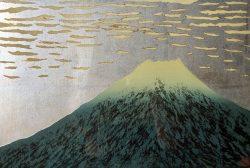 Fuji #9 by Kunio Kaneko
