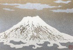Fuji #15 by Kunio Kaneko