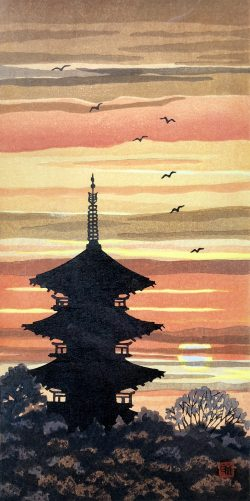 Kyoto Pagoda at Sunset by Maseo Ido