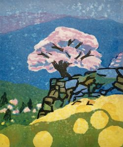 Cherry Blossoms in the Mountains by Okada Shigeko