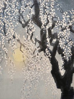 Cherry Tree by Eiichi Kotozuka (1906-1979)