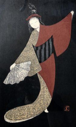 Lady in Kimono by Kaoru Kawano (1916-1965)