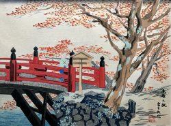 Takao by Tomikichiro Tokuriki (1902-1999)