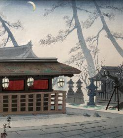 Cresent Moon, Kyoto by Tomikichiro Tokuriki (1902-1999)