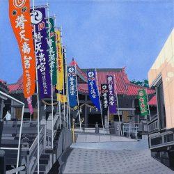 Futenma Shrine by Keiko Genka