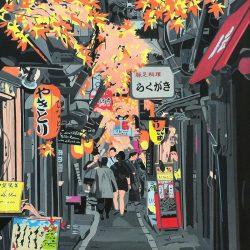 Yakitori by Keiko Genka
