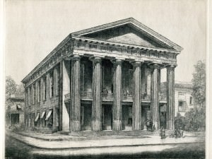 Old Courthouse, Salisbury, NC by Louis Orr