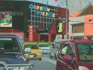 Dragon Palace by Keiko Genka