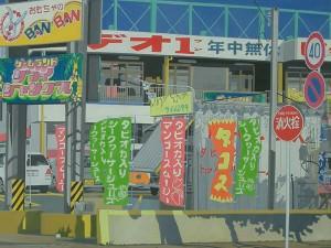 Taco Jungle by Keiko Genka